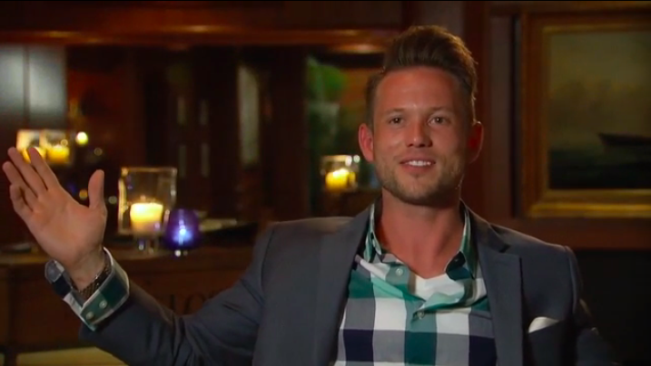 The Bachelorette Rachel - week 4 recap [www.whatkumquat.com]